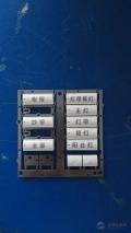 北京塑料开关面板刻字北五环建材城附近面板刻字