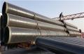 天然气用3pe防腐钢管优势