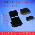 IM串口服务器外壳加工定做 dtu机箱壳线路板外壳
