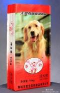 天津宠物食品进口清关详细流程1清关手续