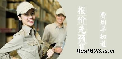 广州到枣庄托运轿车公司