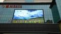 潍坊电影院商场门店LED全彩屏走字屏制作安装维修