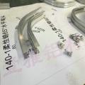 弯弧轨道型材83 103加工滚弯