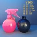 供应 塑料化妆品瓶 塑料瓶 喷雾瓶
