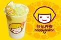 你对快乐柠檬加盟了解多少?它是开奶茶加盟店的首选