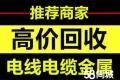 广州废模具铝哪里有专业收购