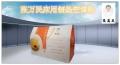 自制电热帐保暖床帐国家专利床用制热空调帐电热蚊帐