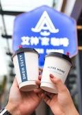 艾神家咖啡开店竞争力强别人难以复制只做自己