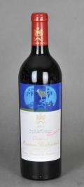 南京02年茅台2002年茅台酒回收多少钱免费鉴定