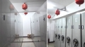档案室为什么装气体灭火系统