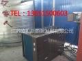南京三江学院学生浴室10吨空气能热泵热水系统