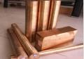 C7025-TM03铜合金