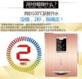 厂家生产YX-W01无水箱管线机支持贴牌生产管线机
