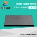 黑龙江哈尔滨磁性耐磨陶瓷陶瓷片