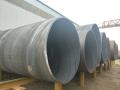 气体输送用L245螺旋钢管厂家