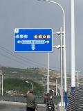 白银道路安全标志牌制作厂家