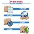 上海到唐山物流公司直达全境到