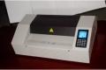 新款产品,液晶显示红外线测温9档默认速度速度