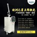 点阵激光私密仪器价格韩式点阵激光私密仪器多少钱一台