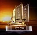 洛阳定制公司庆典纪念品,送客户水晶帆船摆件福利礼品