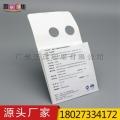 厂家供应环保镜片包装袋M边棉布内膜广告纸袋 欢迎定