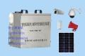 输电线路激光防外力破坏监测系统说明