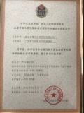 广西资讯-木托盘厂家开启网络电商时代