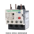XS4P30PA340L1施耐德接近传感器开关电感式