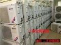 上门回收空调 广州二手中央空调回收