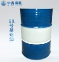 制作淬火油适用的高品质基础油 68号基础油厂家直销