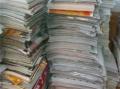 上海普陀区高价回收黄板纸 书纸 报纸 印刷纸等废纸