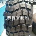 风神 24R20.5 沙漠运输车轮胎 油罐车轮胎