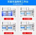 郑州利永制品双门冷藏工作台奶茶操作台专业快速