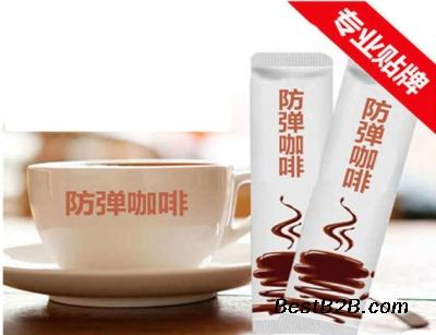 深圳地区咖啡固体饮料、果蔬酵素饮品包工包料贴牌