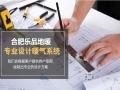 淮南水地暖安装品质服务认可度高公司