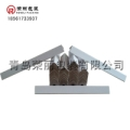 家电打包纸护角专业订做 滁州琅琊区纸护角免费拿样