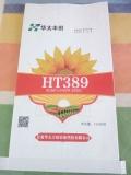 炒货瓜子食葵种子HT389葵花种子品种优势明显