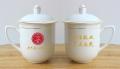 企业单位会议茶杯定做领导开会专用泡茶杯子定制厂家