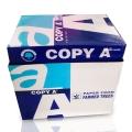 双面打印复印纸可批发打字复印纸a4纸厂家直销