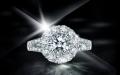 钻石珠宝区块链追