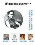 上海蓝氧肠道水疗仪,结肠水疗机,缓解便秘