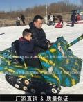 速度音乐可调 雪地坦克车 滑雪场设备 电动坦克车