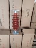 高压复合支柱绝缘子FZSW-35 6厂家销售