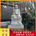 石材三藏法师 寺庙地藏王石像定制 石雕地藏王菩萨