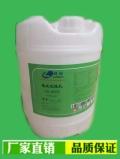 LB4500含氟聚合物橡胶脱模剂比例100倍