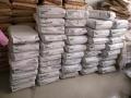 双鸭山氯化石蜡回收厂家