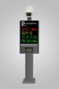 高端车牌识别一体机JT-A型超大显示屏车牌识别停车
