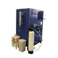 电加热蒸汽发生器 300公斤生产蒸汽设备