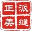 北京利珉材料技术研究院
