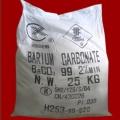 工业碳酸钡国产碳酸钡批发可试样